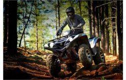 ATV | 4 Wheelers