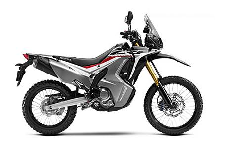 2018 Honda Crf250l Rally Abs Richmond Honda House